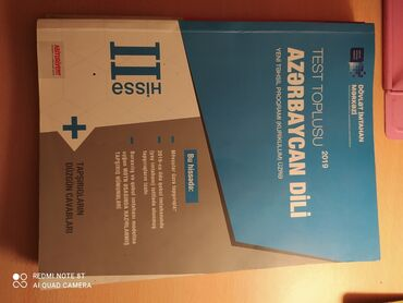 10147 elan | KITABLAR, JURNALLAR, CD, DVD: Тесты азербайджанского языка для абитуриентов