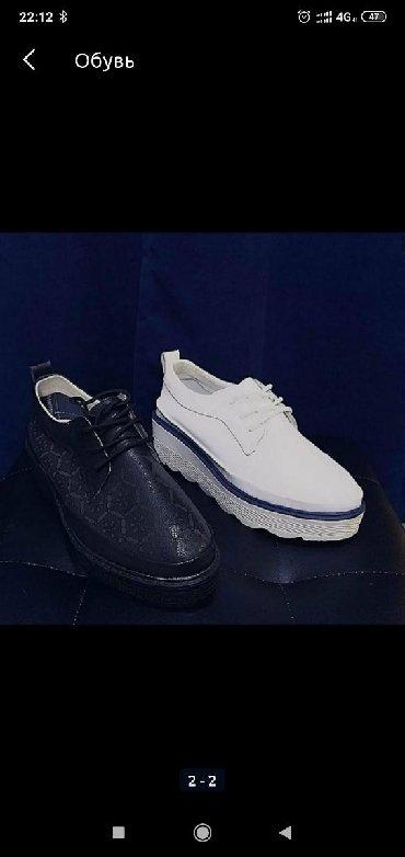 Распродажа магазина Сново В наличии в белом и черном цвете Размеры б