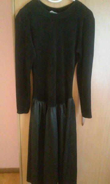 Haljina-please-italy - Srbija: Savrsena duga haljina,veoma lepa,izuzetnog kvaliteta,100% pamuk i