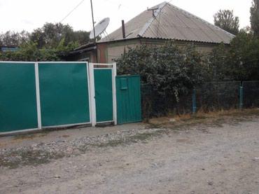 Продаю дом в селе Сокулук . общая в Сокулук