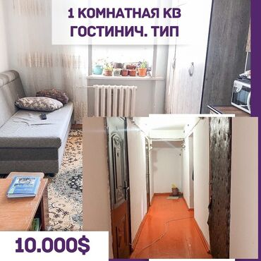 Apartment for sale: 1 bedroom, 13 sq. m