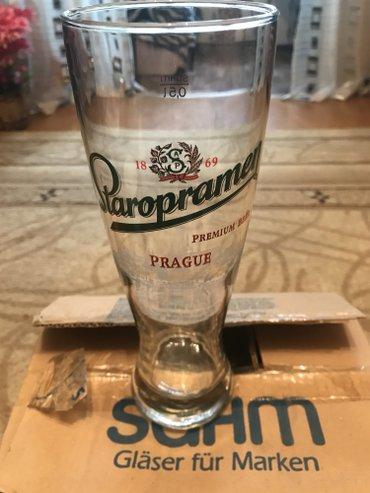 Фирменные бокалы для пива, 0,5 л, в в Бишкек
