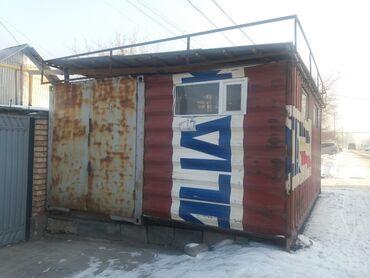 готовый бизнес общепит в Кыргызстан: Срочно!!! Срочно!!! Срочноо!!! Уступка только реальных клиентов !!!Пр