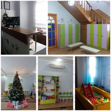 Детский сад Ай да Я набирает детей с 2 до 6лет. Маленькие группы, 4