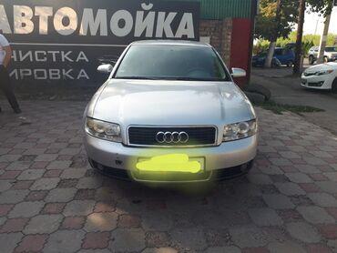 Транспорт - Кашка-Суу: Audi A4 2 л. 2001 | 255000 км