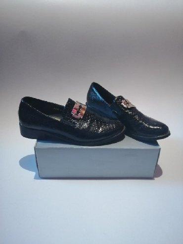 Oksfordice | Srbija: Cipele zenske ravne. Broj 40 Nove