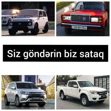 Сдаю в аренду: Автобус, Спецтехника, Электромобиль | Opel, Toyota, ВАЗ (LADA)