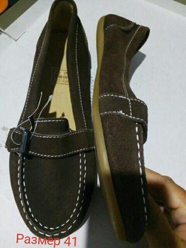 туфли-черные-женские в Кыргызстан: Продаю балетки женские. Производство Германия. Оригинал. Качество и