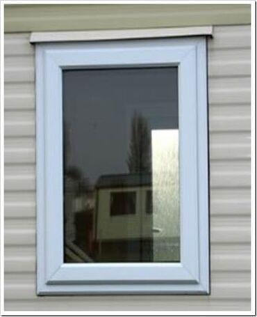 Окна пластиковые пластиковые окнаПластиковые окнаАлюминиевые