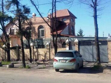 м видео беспроводные наушники в Кыргызстан: Продается дом 182 кв. м, 5 комнат
