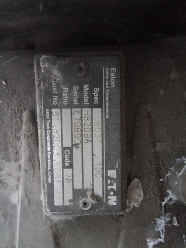 Отбойник - Кыргызстан: Коробка передач еатон Ман 8-ступка с отбойником 3 передача гудит отдам