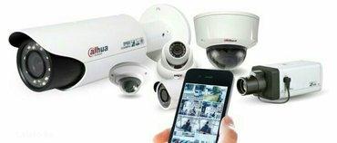 Установка систем видеонаблюдения и в Бишкек
