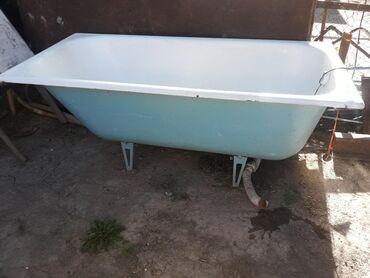 Продаю советская чугунная ванна с ножками