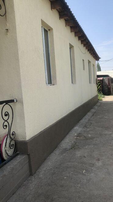 Продам Дом 130 кв. м, 4 комнаты