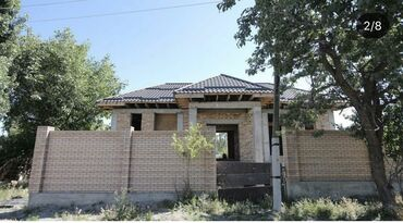 купить участок село байтик в Кыргызстан: Продам Дом 330 кв. м, 7 комнат