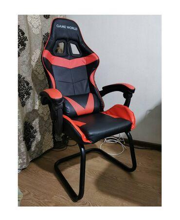 пояс для похудения бишкек in Кыргызстан | СРЕДСТВА ДЛЯ ПОХУДЕНИЯ: Игровое кресло Game World  В идеальном состоянии! Как новое! Отличный