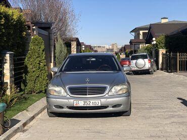 Mercedes-Benz S 500 5 л. 1999 | 220 км