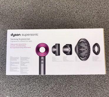 Электроника - Тюп: Фен Dyson Supersonic, новый, в упаковке. Подарили, не нужен