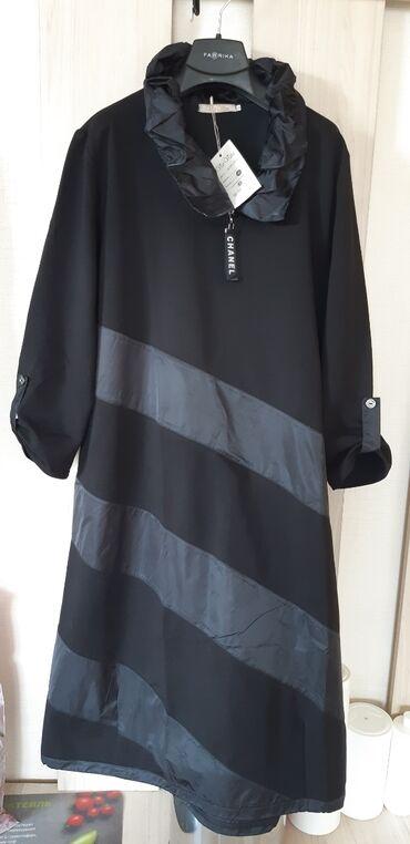 куплю платье в Кыргызстан: Платье Деловое VV XXL