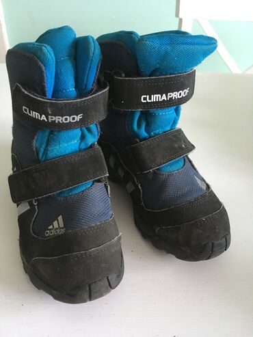 Brojevi od - Srbija: Adidas cizme 28 Gaziste 16
