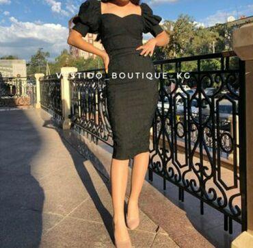 вечерняя сумочка в Кыргызстан: Платье Вечернее Elegant