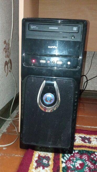 Pentium(r) dual-core cpu e5700В комплект входит: мышка, колонки