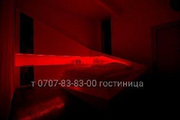 час 600 в Кыргызстан: Час 500 сом два 600 отель центр
