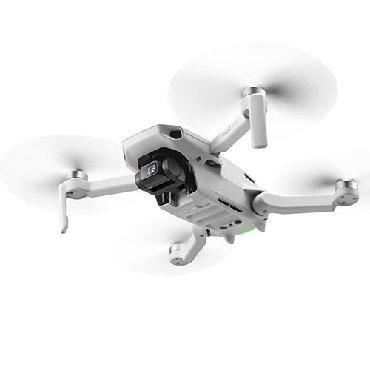 Квадрокоптер DJI Mavic Mini combo доступны в нашем магазине. DJI Mavic