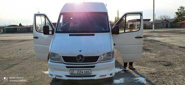 Транспорт - Талас: Mercedes-Benz Sprinter 2.2 л. 2005 | 322222 км