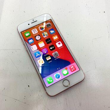 Б/У iPhone 7 256 ГБ Розовый
