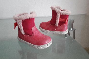 ������������������������������KaKaoTalk:za32���24������ ������������ ��� ������������ - Srbija: Divne roze čizme za devojčicu, uokvirene krznom, unutra blago