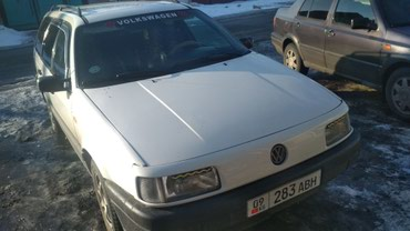 Срочно продаю пассат универсал руль в Теплоключенка