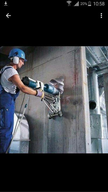 фанера 18 мм в Кыргызстан: Алмазное сверление диаметром от 30 мм до 250 мм в бетоне