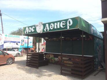 визы в литву в Кыргызстан: Размещение рекламы | Билборды, рекламные щиты, Стеллы, Штендера | В парках, На ограждениях, заборах, На стенах и крышах зданий
