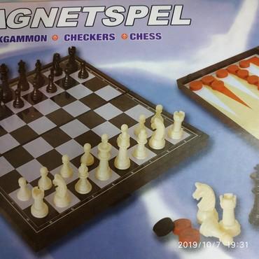 Шахматы в Кыргызстан: Шахматы,нарды,шашки,3в1(магнитные)