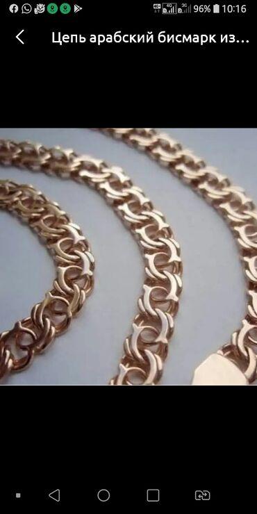Украшения - Лебединовка: Цепи и браслеты ручной работы на заказ из золота и серебра