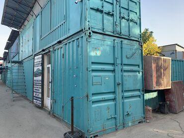 требуется реализатор дордой в Кыргызстан: Продам соток