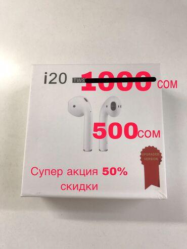 водонагреватель аристон 50 литров в Кыргызстан: Бесплатная доставка по городу! Супер акция 50% скидки на airpods