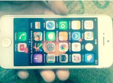 apple-iphone-5-s в Кыргызстан: Срочно продаю Айфон 5 батарейка новая имеется коробка окончательно