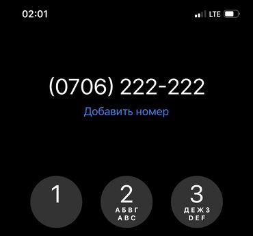 продам волосы бишкек адрес в Кыргызстан: Продаю Платиновый ВИП Номер для Бизнеса  Или меняю на Что нибудь Стоющ