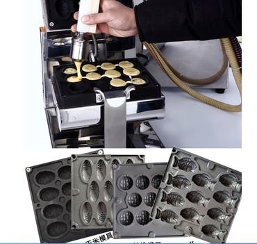 Cream cake  Аппарат для изготовления орешков с начинкой в Бишкек