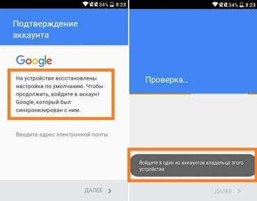 Снимаю блокировку с телефона на android, в Бишкек