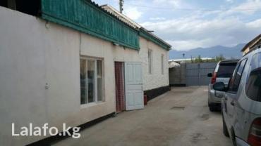 Недвижимость - Балыкчы: 120 кв. м 6 комнат