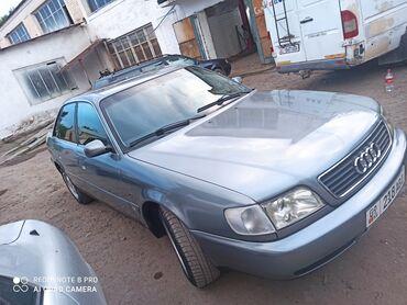 Audi A6 2.8 л. 1995   3180009 км
