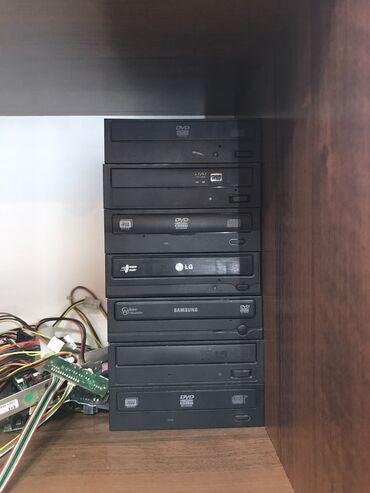 дисковод dvd rom в Кыргызстан: Продаю дисководы для компьютеров  Рабочие за каждый шт по400сом