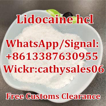 Lidocaine HCL CAS 73-78-9 Raw Powders Steroids Pharmaceutical Grade