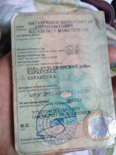 Ношли тех паспорт на фит в Кок-Ой