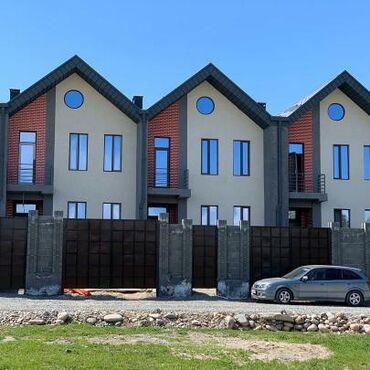 Продам Дом 180 кв. м, 5 комнат