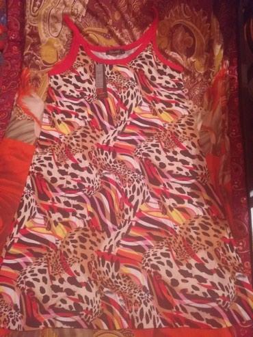 сарафан модели в Кыргызстан: Продаю новый женский сарафан