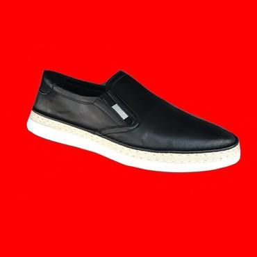 Другая мужская обувь - Кок-Ой: Мужские кожаные мокасины. AV65